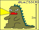 ぷしゃごろう(大).png