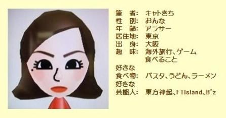 キャトきち2.jpg