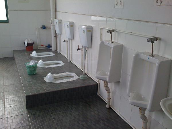 中国トイレ1