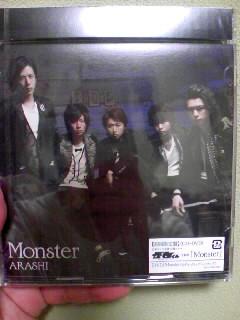 monster strike 日 版