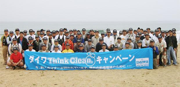 ダイワスパ-バトルカップ2006京都大会