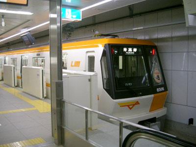 大阪地下鉄今里筋線