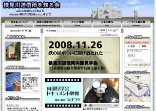 2月15日以降のトップページ
