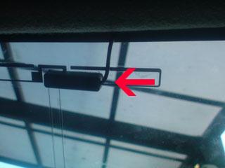フィルムアンテナにアンプを接着