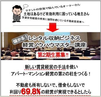 レンタル収納.JPG
