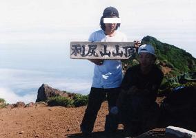 登頂・グロッキー.jpg