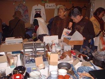 陶器や雑貨