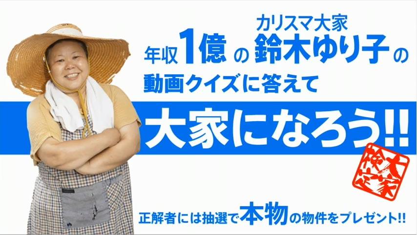 ooyakentei.jpg