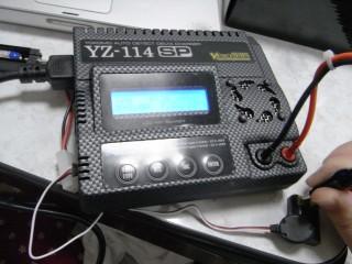YZ-114SP