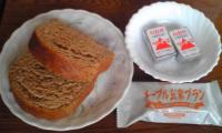 こぬか70%爽快パン