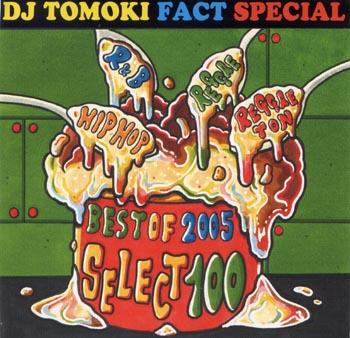 DJ TOMOKI