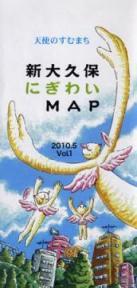 にぎわいMAP2