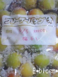 2010-06-09 19:19:16
