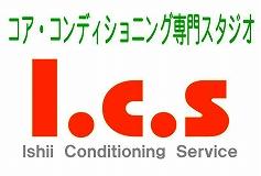 I.c.s
