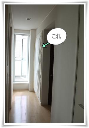 2階本棚1
