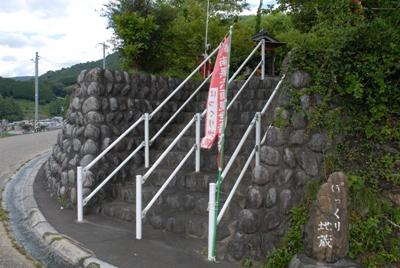 地蔵入口.JPG