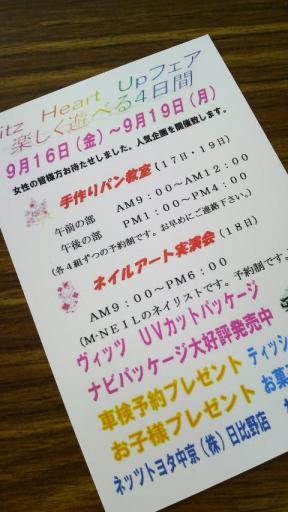 2011-09-17 17:26:22